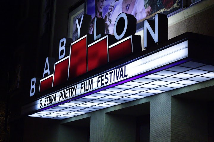 Babylon_Cinema